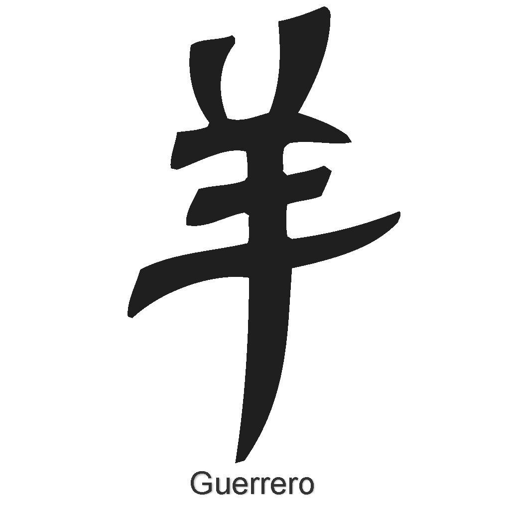 Guerrero en Letras Chinas