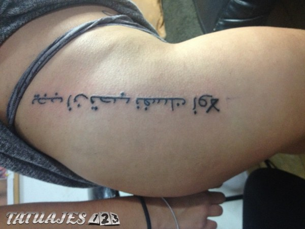 Letras arabes mujer