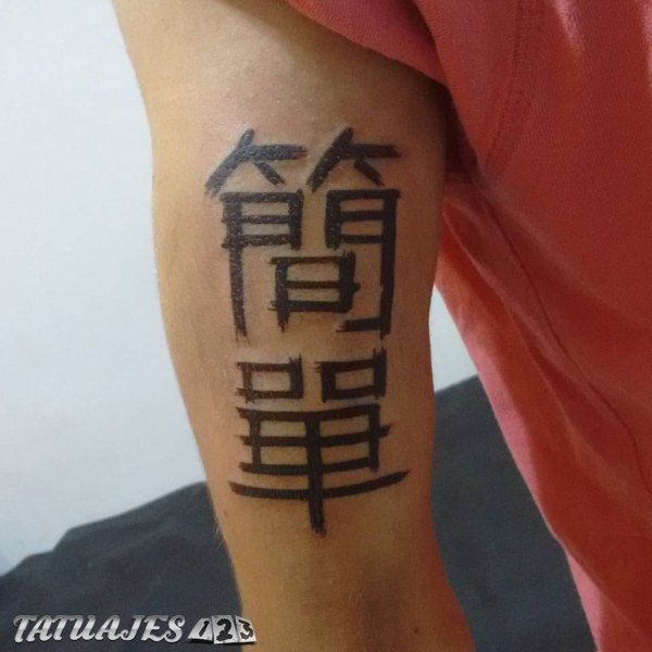 Símbolos chinos