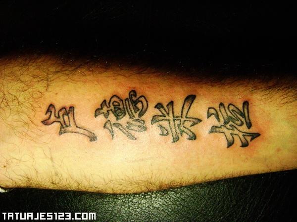 Letras Japonesas Para Tatuajes letras japonesas en el antebrazo - tatuajes 123