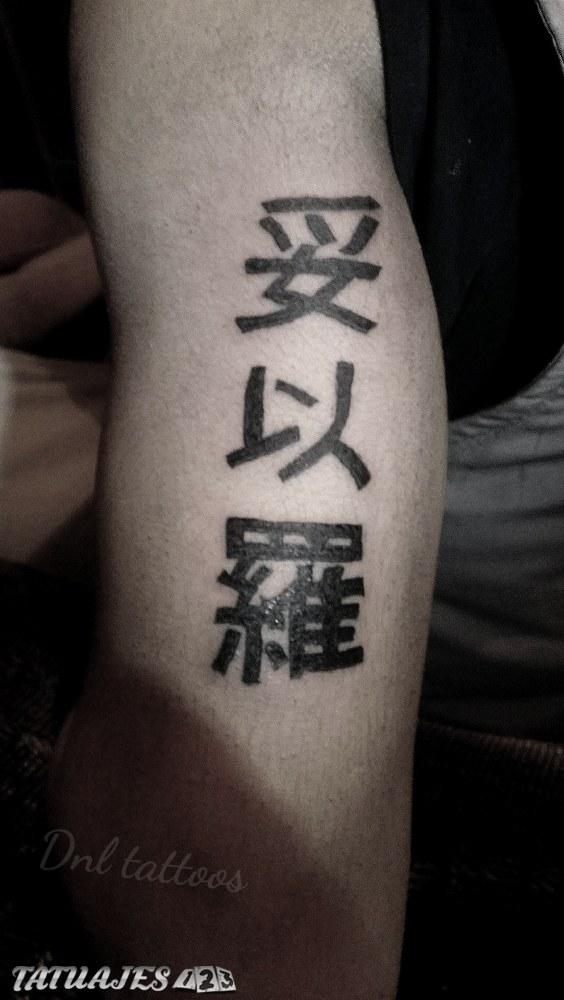 Nombre de su hija en kanji