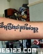 Letras elficas