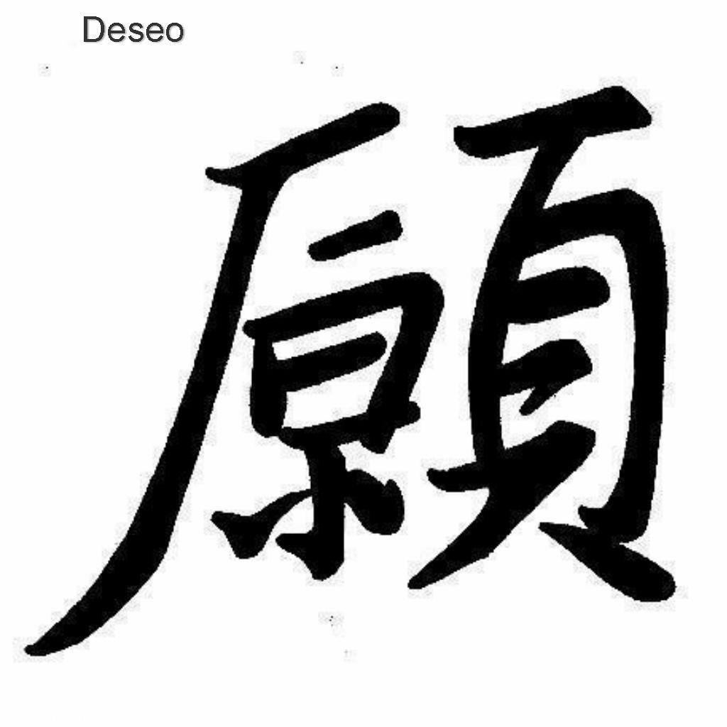 dibujos de letras chinas